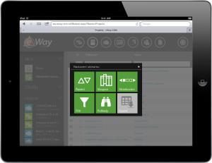 Nastavení seznamů v eWay-CRM Web Access